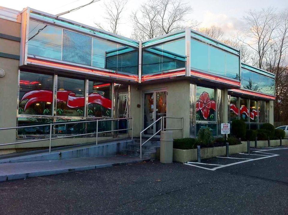 Holbrook Diner, Holbrook: Co-owner George Arahovitis says that
