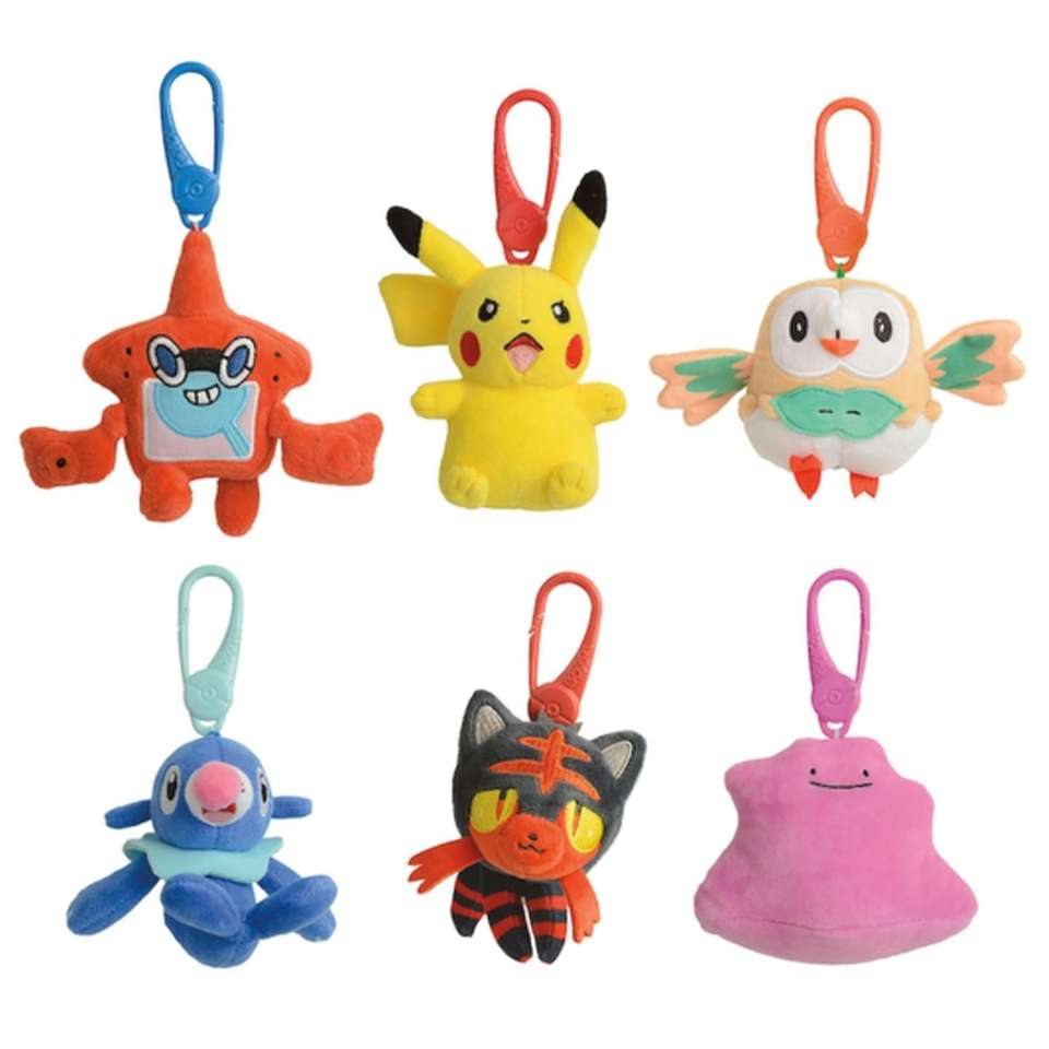 Kids can attach these Pokémon key chains to