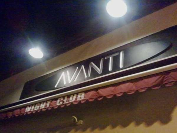 The storefront of the Avanti nightclub in Westbury.