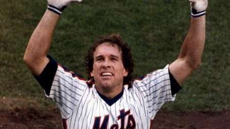Gary Carter takes one of his famous Shea