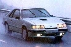 Ford Mustang SVO, 1984-86 How do you take