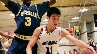 new concept 6fd77 ce05b Two years after Lin left, Harvard on roll | Newsday