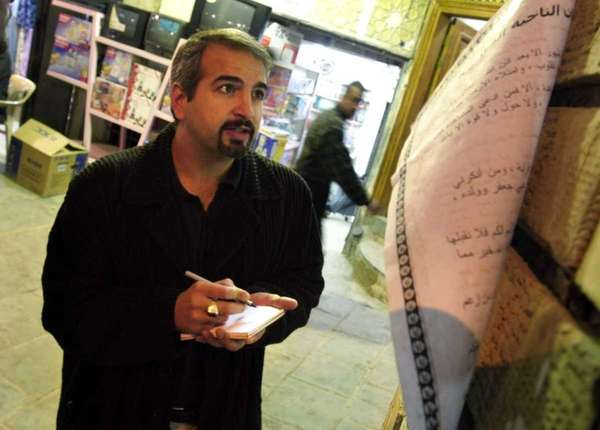 Anthony Shadid takes notes outside Ayatollah Sistani's office