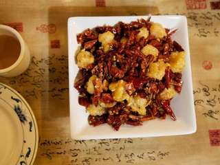 Deep fried shrimp with chili and pepper is