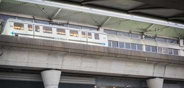 The current $5 fare for an AirTrain at