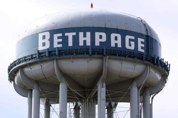 The Bethpage water tower. (April 30, 2012)