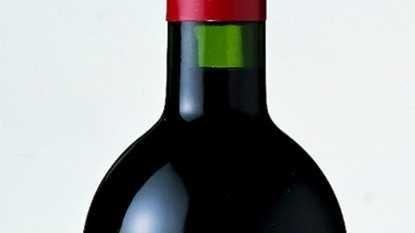 2008 Antinori Tignanello.