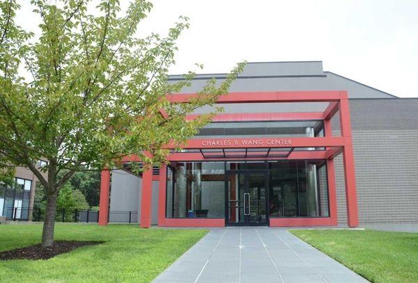 The Charles B. Wang Center, built on Stony