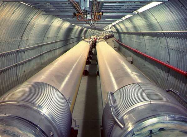 This is the Brookhaven National Laboratory's Relativistic Heavy