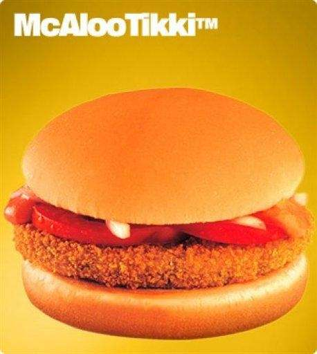 This undated image provided by McDonald's Corp. shows
