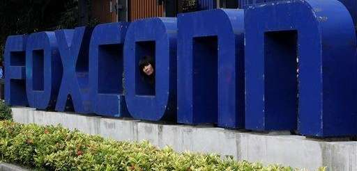 A plant run by Taiwian-based Apple contractor, Foxconn,