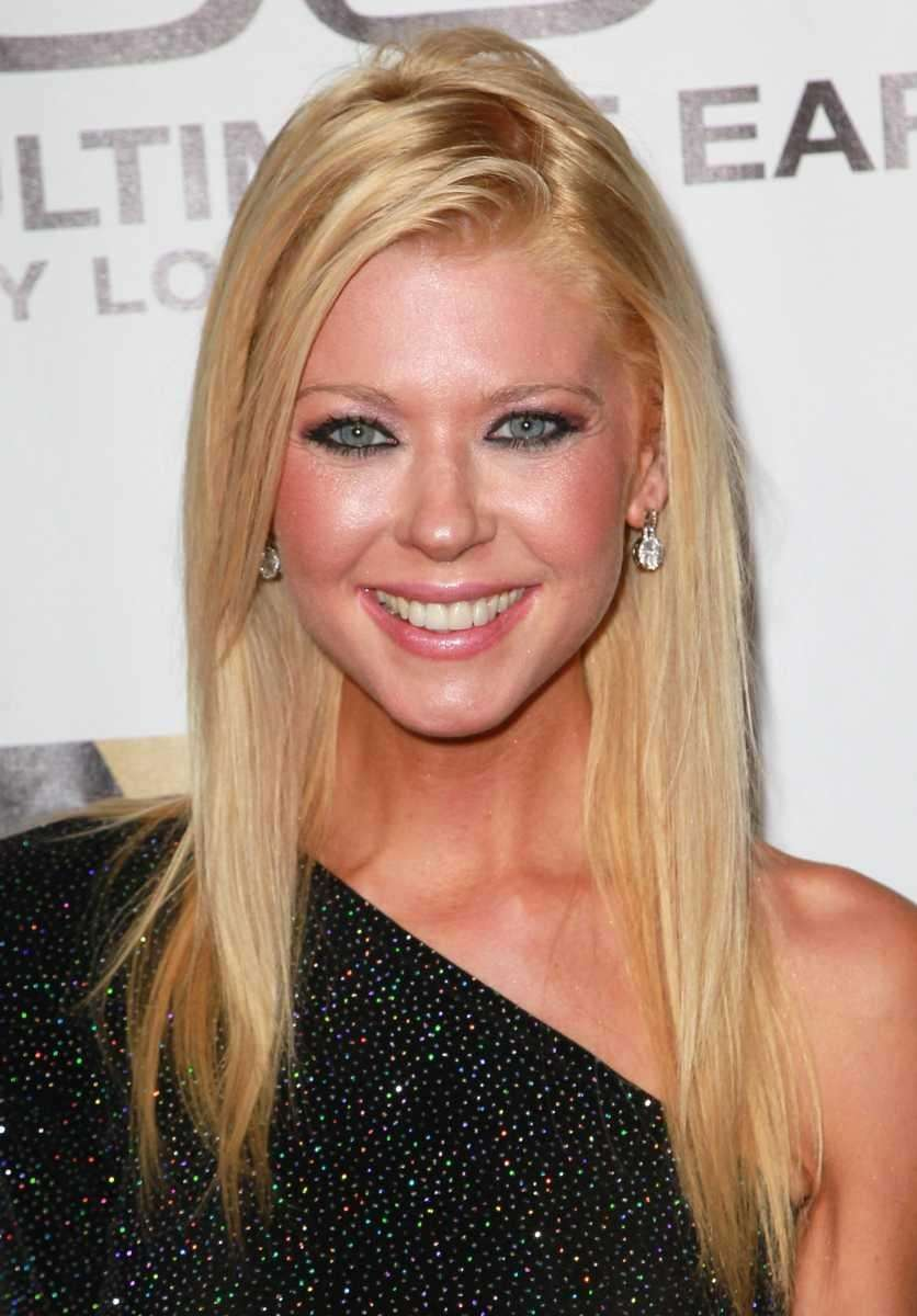 Actress Tara Reid completed a 60-day stint in