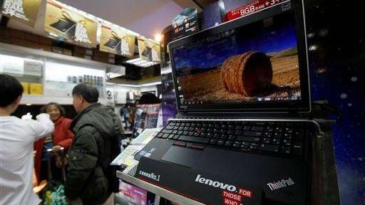 A Lenovo computer is on display at a