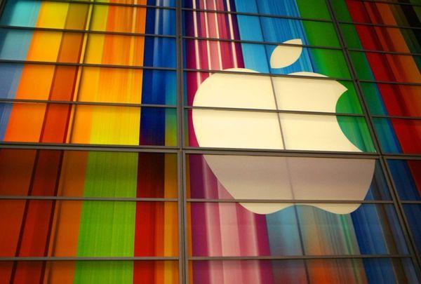 The Apple logo at the Yerba Buena Center