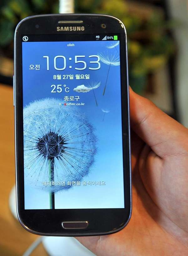 Samsung's Galaxy S III is one of the