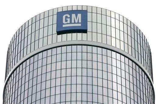 This is GM headquarters in Detroit on