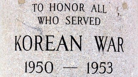 The Korean War Veterans Plaza in New York