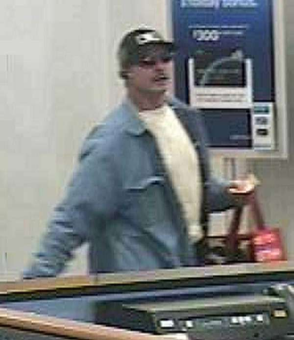 The suspect in the robbery of a Citibank