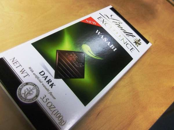 The new Excellence Wasabi Bar dark chocolate from
