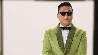 Psy stars in Wonderful Pistachios' first Super Bowl