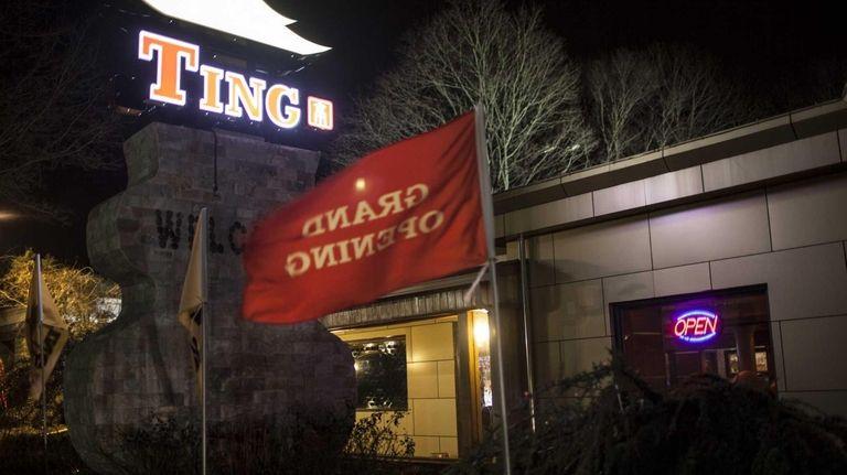 Ting Modern Asian Cuisine in Huntington. (Feb. 2,
