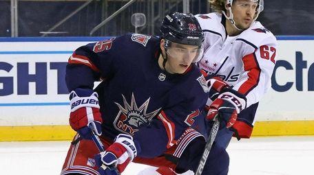 Libor Hajek of the New York Rangers skates