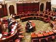 View of the Senate Chamber floor during a