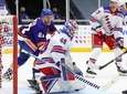 Alexandar Georgiev #40 of the Rangers makes the