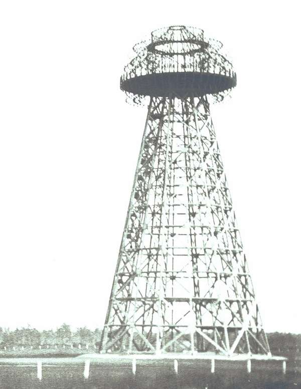 The historical wireless radio broadcasting tower erected by