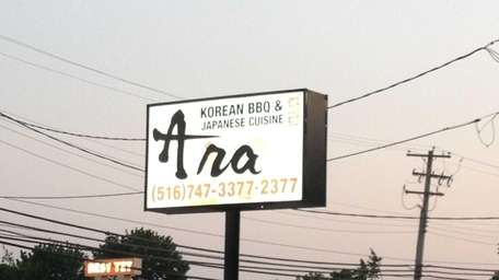 Ara Korean BBQ & Japanese Food is taking