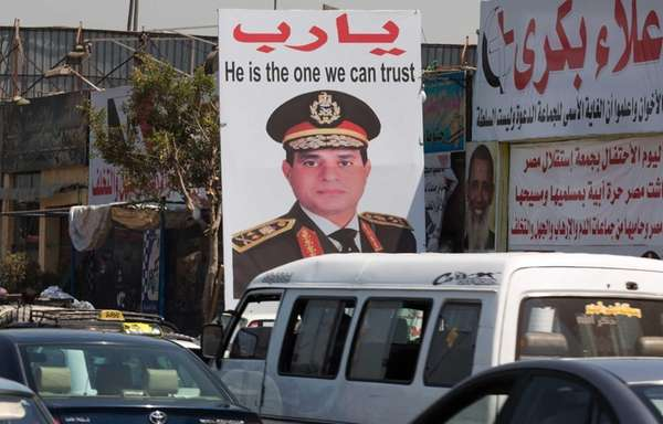 A huge placard depicting Egyptian army chief Abdel-Fattah