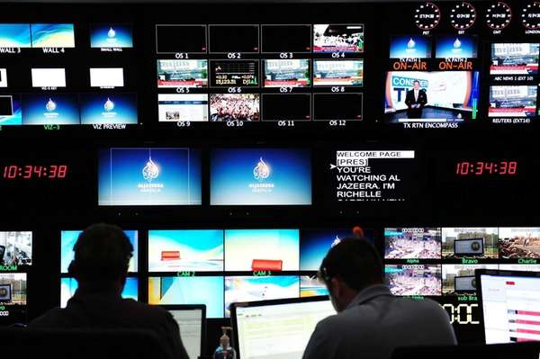 The main control room in the new Al