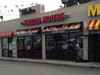 Exterior of Madina Kebab House in Bethpage. (Aug.,