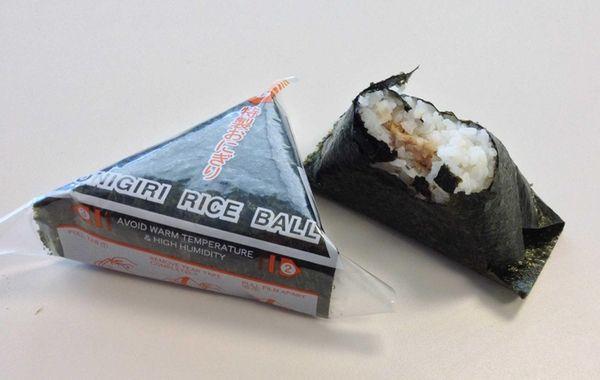 An onigiri (stuffed Japanese rice ball) makes a
