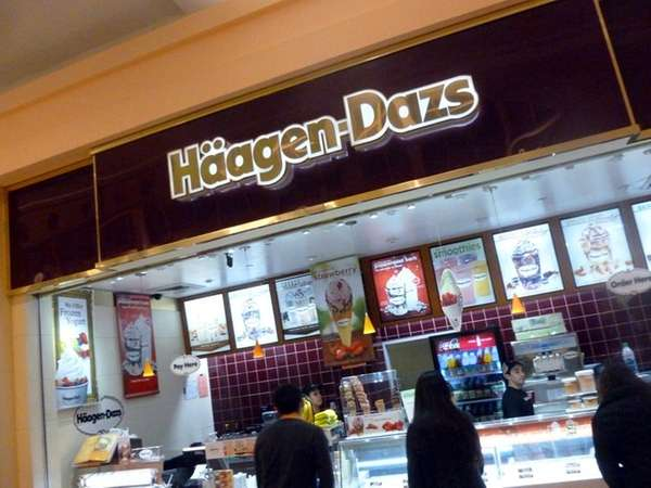 Haagen-Dazs Ice Cream Shop in Garden City. (Jan.