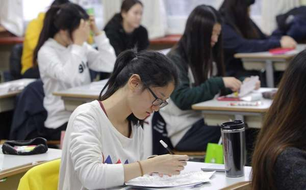 South Korean students take their College Scholastic Ability