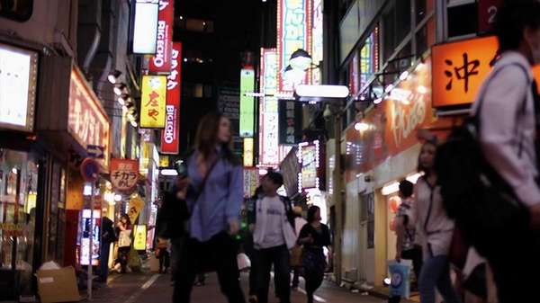 The brightly lit streets of Tokyo in a