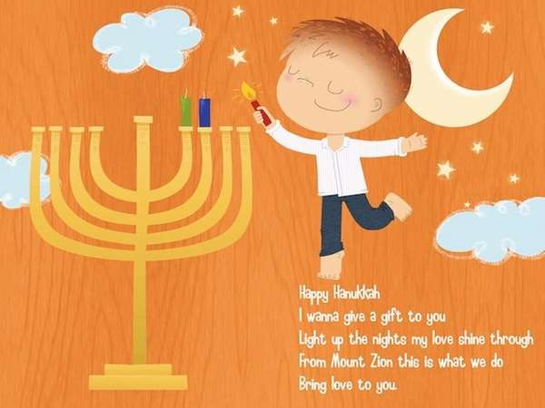 "Matisyahu's ""Happy Hannukah"" Jam-Along app is available on"