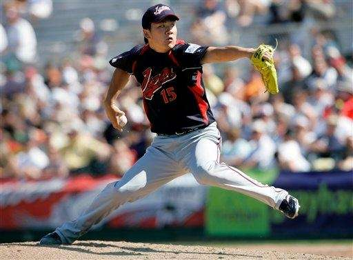 Japan ace Masahiro Tanaka could pitch in the