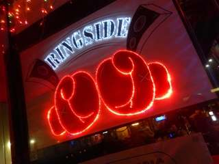 Ringside Bar at 247 S. Broadway in Hicksville.