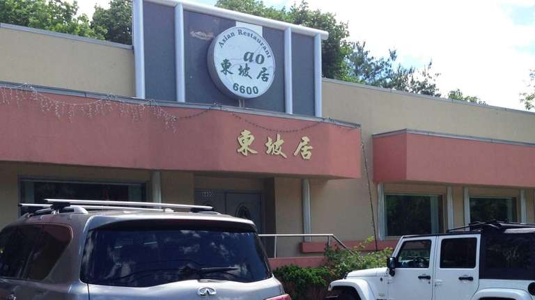 The Syosset Asian restaurant whose name went from