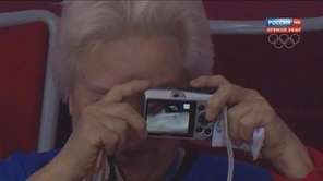 A woman accidentally takes a picture of her