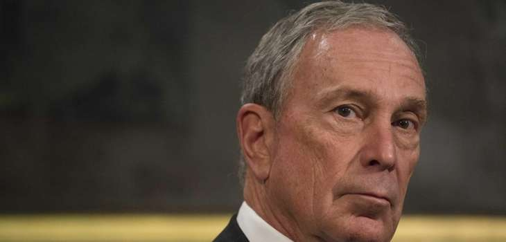Former New York City Mayor Michael Bloomberg.