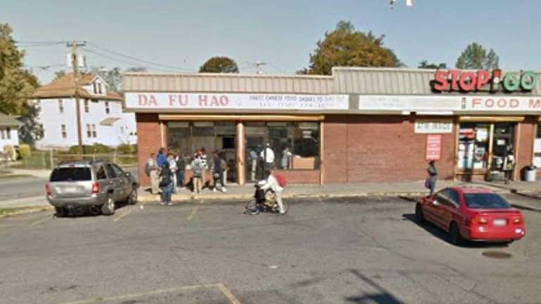 An exterior view of Da Fu Hao Chinese