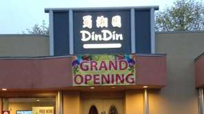 The Chinese restaurant Din Din on Jericho Turnpike