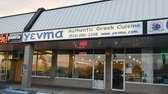 Yevma Authentic Greek Cuisine is located t in