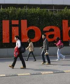 The headquarters of Alibaba Group in Hangzhou, in