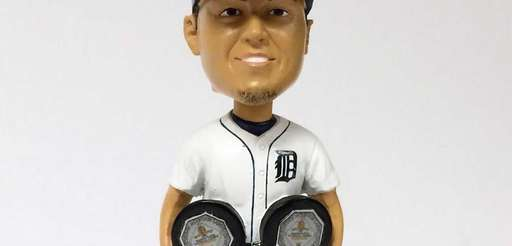 A Miguel Cabrera bobblehead, which was given to