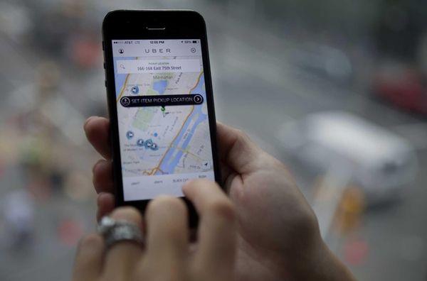 Th Uber Technologies Inc. car service app is