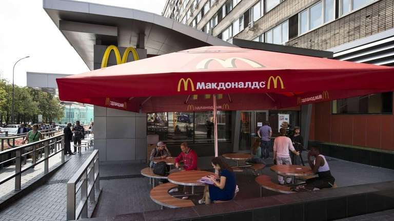 Moscow's oldest McDonald's outlet, which was closed on